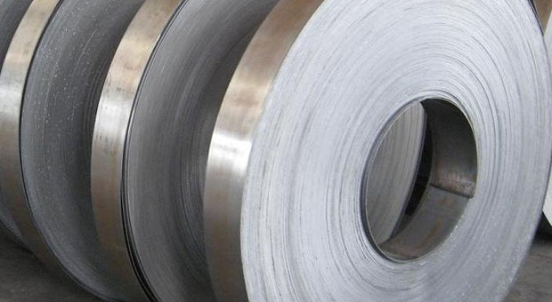 Emerald General Trading Products Stainless Steel Sheet