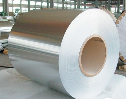 Stainless Steel Hot Rolled Coil Emeralduae Com